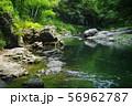 8月 嵐山町10嵐山渓谷と槻川 56962787