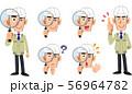虫眼鏡で調査するヘルメットを被った工務店の男性の全身と表情のセット 56964782