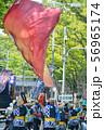 よさこい祭り 56965174