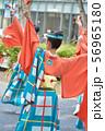 よさこい祭り 56965180