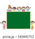 黒板 子供集合 勉強 笑顔 56966752