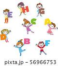 子供達 アルファベット 笑顔 かわいい 56966753