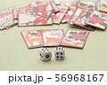 ギャンブル 56968167