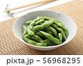 枝豆 56968295