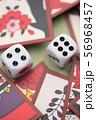 ギャンブル 56968457