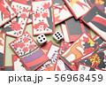 ギャンブル 56968459