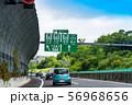 滋賀県 新名神高速道路を走行中の自動車 もうすぐ草津ジャンクション 56968656
