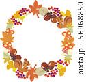 秋のリースのイラスト 56968850