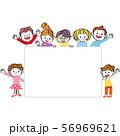 子供 ホワイトボード 余白 コピースペース 56969621