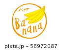 banana 筆文字 56972087