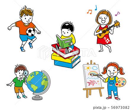 子どもたち:セット、バリエーション 56973082
