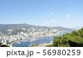 熱海の海岸 街と海 56980259
