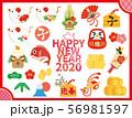正月 年賀 年賀状素材 年賀2020 令和2年 56981597