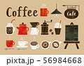 コーヒーとカフェ水彩 56984668