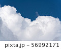 Beautiful summer clouds and blue sky. Stunning cloudscape 56992171