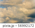 Stunning summer cloud scape - natural meteorology abstract background clouds 56992172