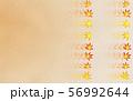 モミジの彩(1) 56992644