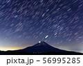 本栖湖畔・竜ヶ岳から見る星空と富士山 56995285