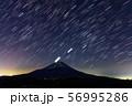 本栖湖畔・竜ヶ岳から見る星空と富士山 56995286