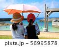 日傘をさす少女たち 56995878