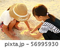 砂遊びをする少女たち 56995930