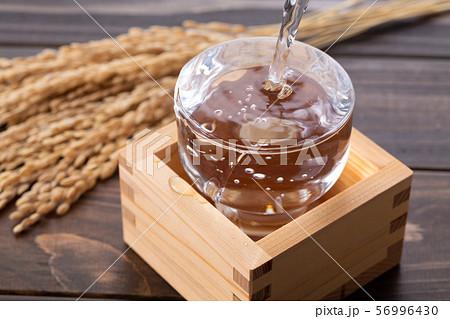 日本酒 冷酒 56996430