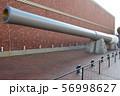 戦艦「陸奥」の主砲身(大和ミュージアム/広島県呉市宝町5-20) 56998627
