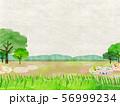 自然風景 丘 山 空 コラージュ 56999234