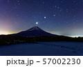 本栖湖・竜ヶ岳から見る富士山と星空 57002230