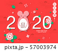Happy new year, 2020, Chinese new year greetings, 57003974