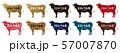 おおいた和牛ラベルセット 57007870