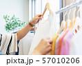 ショッピング アパレル 洋服 女性 57010206