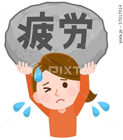 女性 疲労を抱える イラスト 57017014