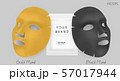 57017944