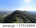 我拝師山から中山を見る。中央下は73番札所出釈迦寺奥の院捨身ヶ嶽禅定。背景は左讃岐山脈、右荘内半島 57019666