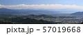 三豊平野を南南西方向に一望する 57019668