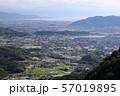 夕方の三豊平野、高瀬町から四国中央市方向を見る 57019895
