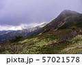 (群馬県)志賀草津道路・中央分水嶺から望む、志賀高原 57021578