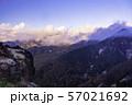 (群馬県)荒涼とした万座の山並み 夕景 57021692
