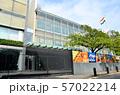 インド大使館(東京都千代田区) 【2019.9】 57022214