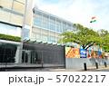 インド大使館(東京都千代田区) 【2019.9】 57022217