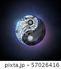 diamond yin yang 57026416