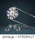 diamond in tweezers 57026417