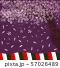 桜と3色の幕(1) 57026489