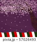 桜と3色の幕(2) 57026493