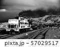DD51の牽くお座敷列車イメージ 57029517