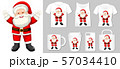 Graphic of Santa Claus on different product 57034410