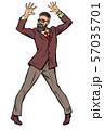 Dancing businessman. Disco dance club music 57035701