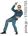 Dancing businessman. Disco dance club music 57035705