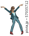 Dancing business woman. Disco dance club music 57035712